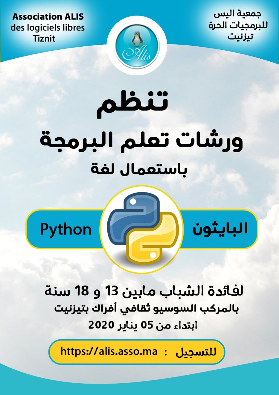 python_by_alis